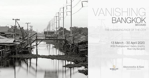 """นิทรรศการภาพถ่าย """"Vanishing Bangkok: The Changing Face of the City"""""""