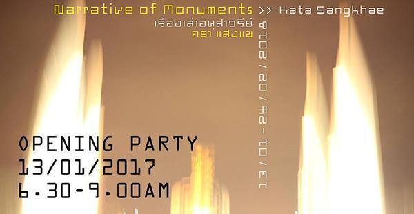 """นิทรรศการ """"เรื่องเล่าอนุสาวรีย์ : Narrative of Monuments"""""""