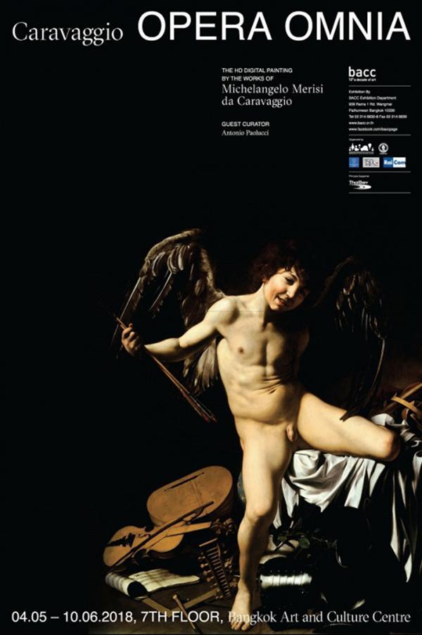 นิทรรศการ Caravaggio OPERA OMNIA