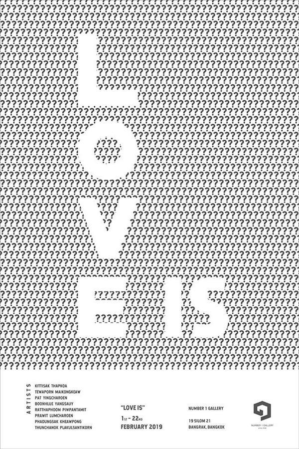 """นิทรรศการ """"LOVE IS"""""""