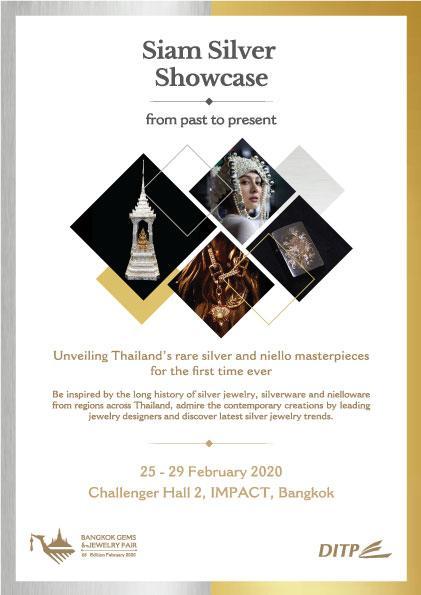 นิทรรศการเครื่องประดับเงินและเครื่องถมไทย : Siam Silver Showcase - From Past to Present