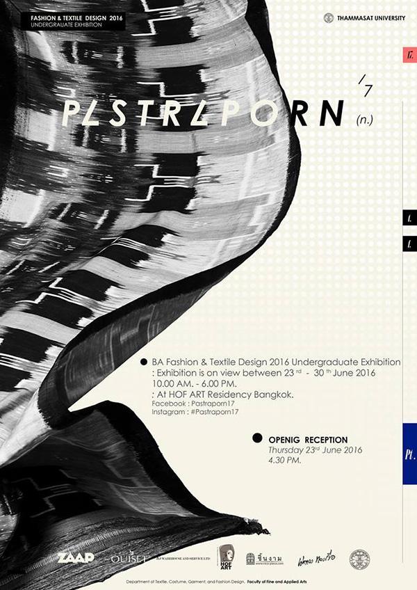 """นิทรรศการศิลปนิพนธ์ """"PASTRAPORN17 : BA Fashion & Textile Design 2016 Undergraduate Exhibition"""""""