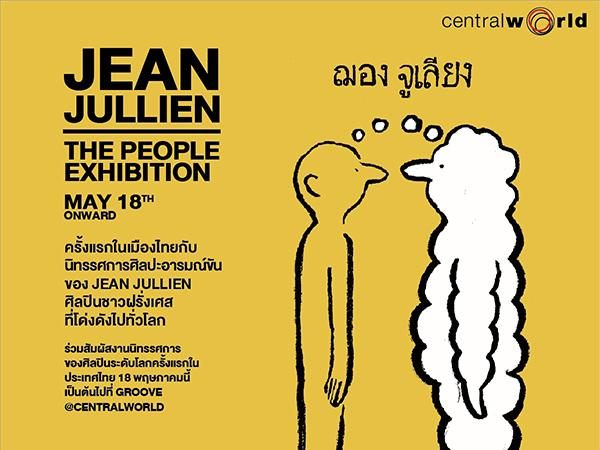 "นิทรรศการ ""JEAN JULLIEN The People Exhibition"""