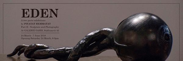 """นิทรรศการศิลปะรูปปั้นสำริดและภาพถ่าย """"หิมพานต์ : EDEN"""""""