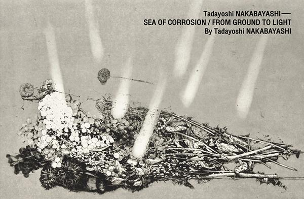 "นิทรรศการ ""SEA OF CORROSION / FROM GROUND TO LIGHT"""