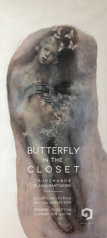 """นิทรรศการ """"พื้นที่ ความสัมพันธ์ : Butterfly in the closet"""""""