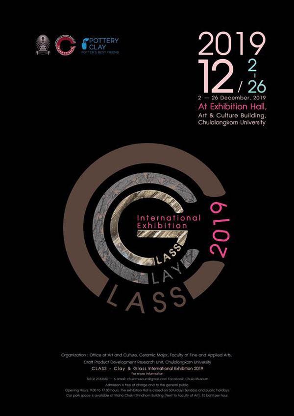 """นิทรรศการ """"ClASS-Clay & Glass International Exhibition 2019"""""""