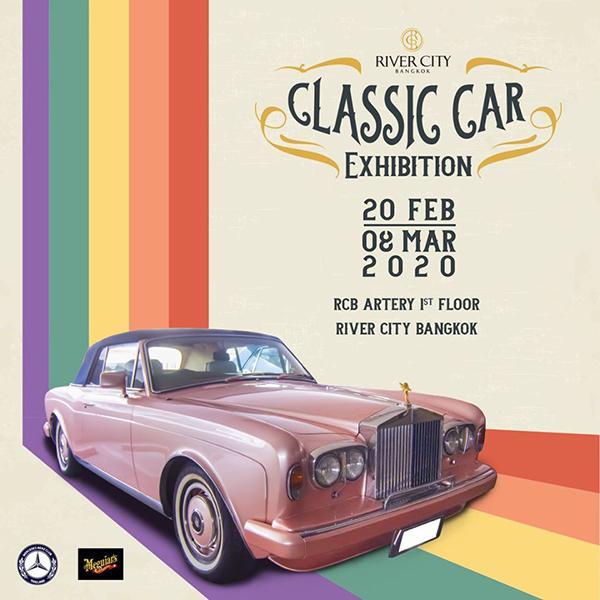 """นิทรรศการ """"Classic Car Exhibition"""