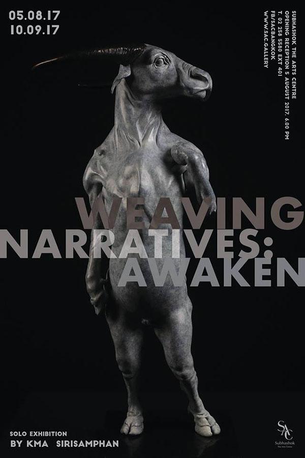 """นิทรรศการ """"Weaving Narratives: Awaken"""""""