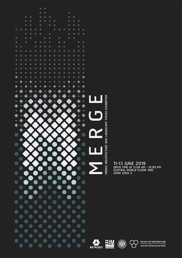 """นิทรรศการศิลปนิพนธ์ """"MERGE"""""""