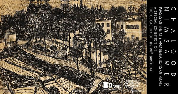 """นิทรรศการ """"ชลูด นิ่มเสมอ : เมืองกับจินตภาพ และภาพสะท้อนของผู้คน"""""""