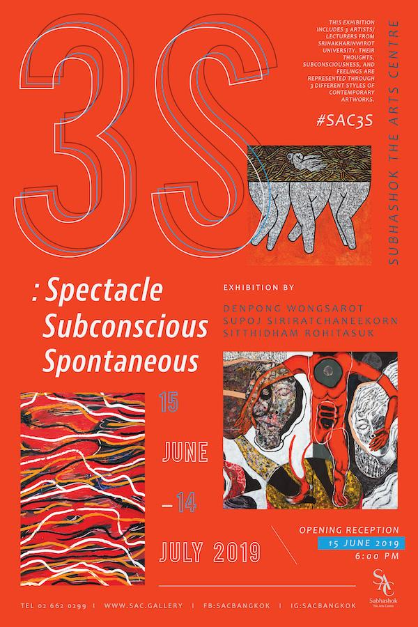 """นิทรรศการ """"3S : Spectacle Subconscious Spontaneous"""""""