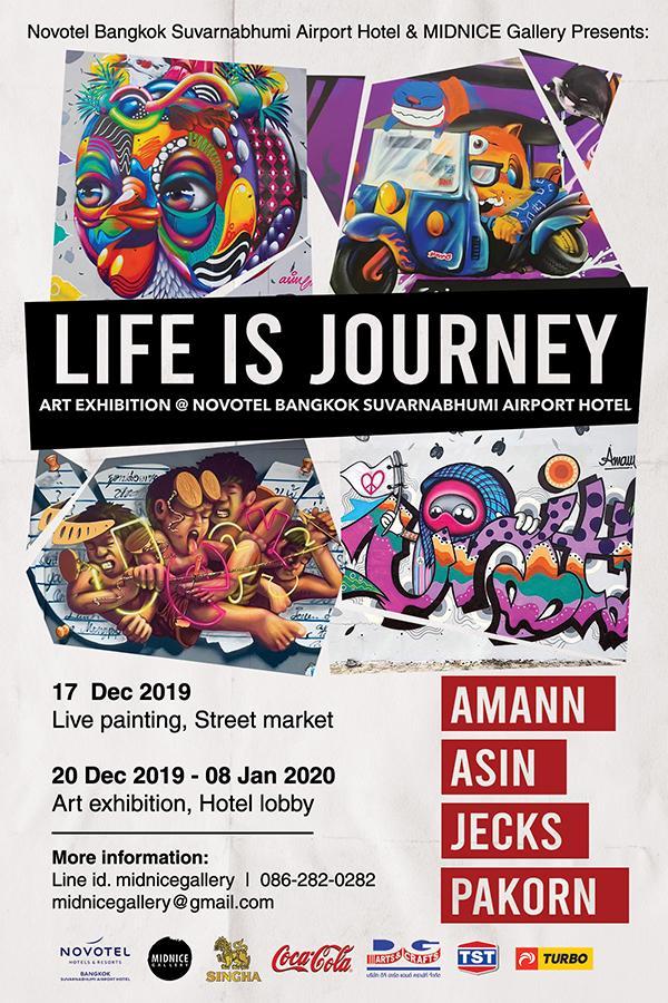 """นิทรรศการศิลปะ """"LIFE IS JOURNEY"""""""