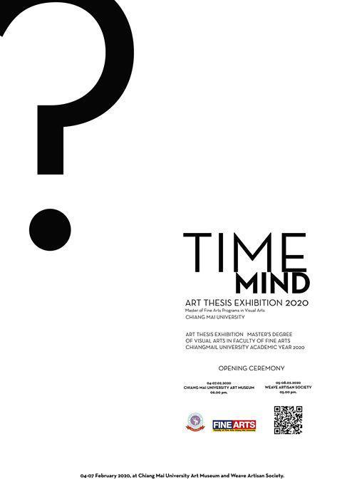 """นิทรรศการศิลปนิพนธ์ """"Time Mind"""""""