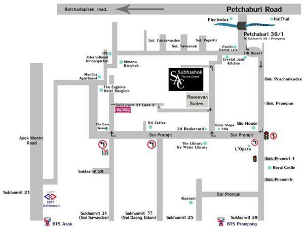 Subhashok The Arts Centre (S.A.C.) : ศุภโชค ดิ อาร์ต เซนเตอร์