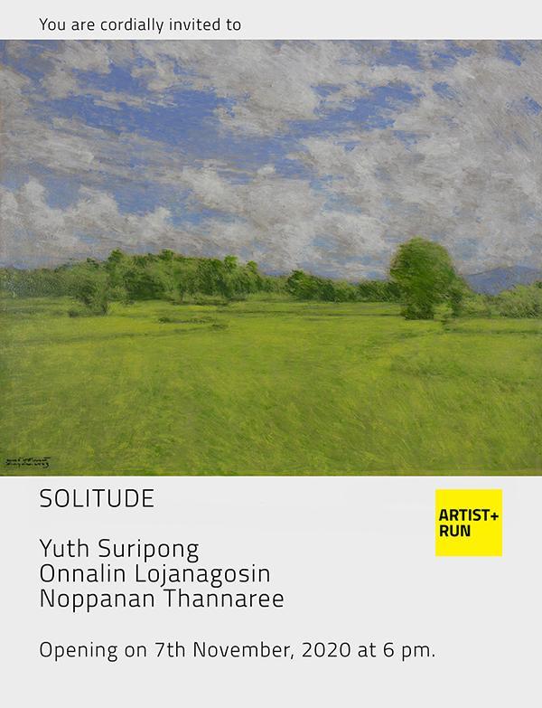 """นิทรรศการ """"Solitude"""""""