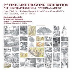 นิทรรศการเส้นสายลายเส้น ครั้งที่ 2 : 2nd Fine LIne Drawing Exhibition