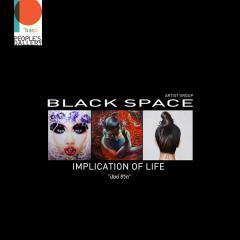 """นิทรรศการผลงานจิตรกรรมกลุ่ม """"BLACK SPACE"""""""