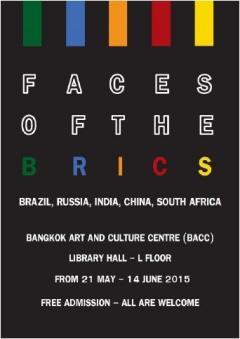 """นิทรรศการภาพถ่าย """"Faces of the BRICS"""""""