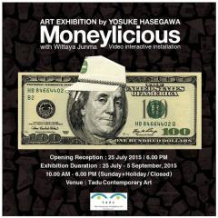 นิทรรศการ Moneylicious