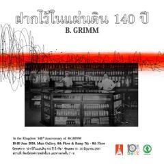 """นิทรรศการ """"ฝากไว้ในแผ่นดิน 140 ปี บี.กริม : In the Kingdom, 140th Anniversary of B.Grimm"""""""