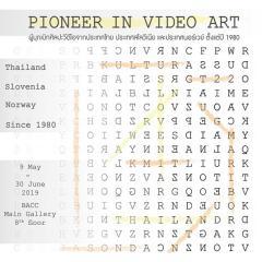 นิทรรศการผู้บุกเบิกศิลปะวีดีโอจากประเทศไทย ประเทศสโลวีเนีย และประเทศนอร์เวย์ ตั้งแต่ปี 1980