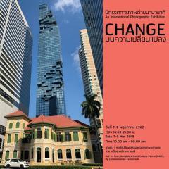 นิทรรศการถ่ายภาพนานาชาติ CHANGE บนความเปลี่ยนแปลง