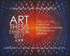 นิทรรศการผลงานศิลปนิพนธ์ ครั้งที่ 20 : ART THESIS Exhibition 20th 2017