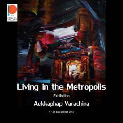 """นิทรรศการ """"ชีวิตแห่งนคร : Living in the Metropolis"""""""