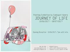 """นิทรรศการ """"บันทึกการเดินทาง : Journey of Life"""""""