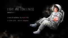 """นิทรรศการ """"Light and Loneliness แสงและเหงา"""""""