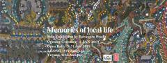 """นิทรรศการ """"บันทึก..พื้นถิ่น : Memories of local life"""""""