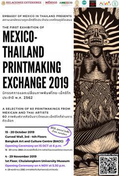 นิทรรศการ นิทรรศการแลกเปลี่ยนภาพพิมพ์ไทย-เม็กซิโก ประจำปี พ.ศ. 2562 : Mexico-Thailand Printmaking Exchange 2019
