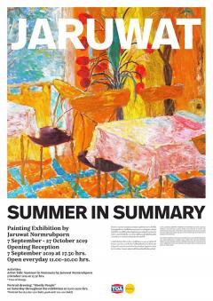 """นิทรรศการ """"JARUWAT: Summer In Summary"""""""