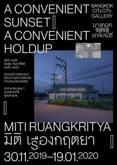"นิทรรศการ ""A CONVENIENT SUNSET 