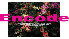 """นิทรรศการ """"Encode"""""""
