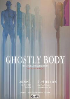 """นิทรรศการ """"Ghostly Body"""""""