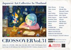 """นิทรรศการศิลปะ """"Collective CROSS OVER Vol.31"""""""
