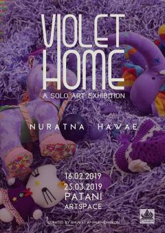 """นิทรรศการ """"บ้านสีม่วง : Violet Home"""""""