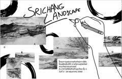 """นิทรรศการ """"SRICHANG LANDSCAPE"""""""