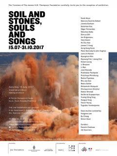 """นิทรรศการ """"Soil and Stones, Souls and Songs"""""""