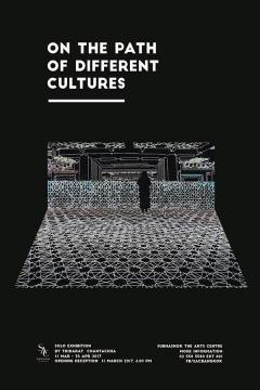 """นิทรรศการ """"บนเส้นทางต่างวัฒนธรรม : On the path of different cultures"""""""