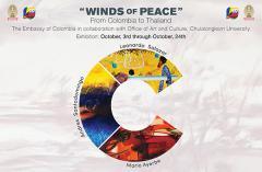 """นิทรรศการ """"สายลมแห่งสันติภาพ : Winds of Peace"""""""
