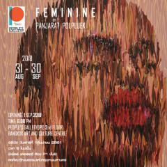 """นิทรรศการศิลปะ """"Feminine"""""""