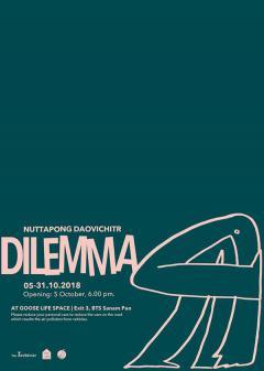 """นิทรรศการ """"DILEMMA"""""""