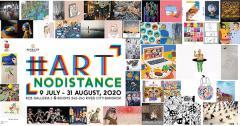 """นิทรรศการ """"#ARTNODISTANCE"""""""