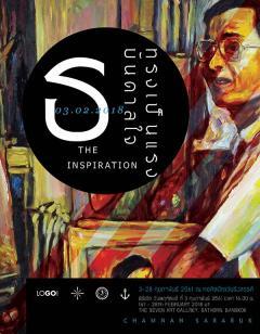 นิทรรศการผลงานภาพพระบรมฉายาสาทิสลักษณ์ ธ ทรงเป็นแรงบันดาลใจ : The Inspiration