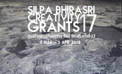 นิทรรศการทุนสร้างสรรค์ศิลปกรรม ศิลป์ พีระศรี ครั้งที่ 17