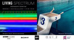 """นิทรรศการ """"สเปกตรัมของชีวิต : Living Spectrum"""""""