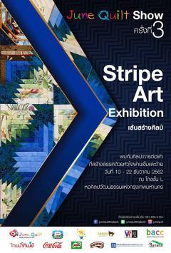 """นิทรรศการ JuneQuilt Show ครั้งที่ 3 """"Stripe Art Exhibition"""""""